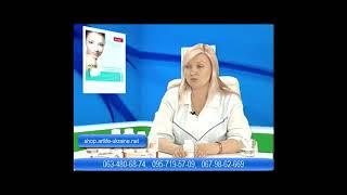 видео Аллергия на витамин Д у грудничков: симптомы и решение проблемы, кальций и витамин д при аллергии