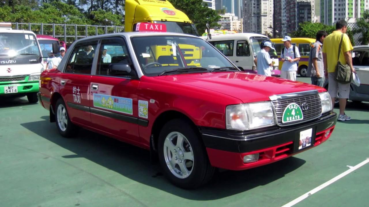 Toyota Crown Comfort Hong Kong S Taxi