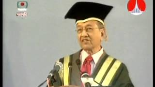 Speech of Dr  Mahathir Mohammad in Bangladesh