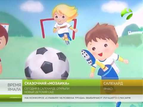 Жены послов - Международный женский клуб Киева (IWCK) организовали ярмаркуиз YouTube · Длительность: 4 мин51 с