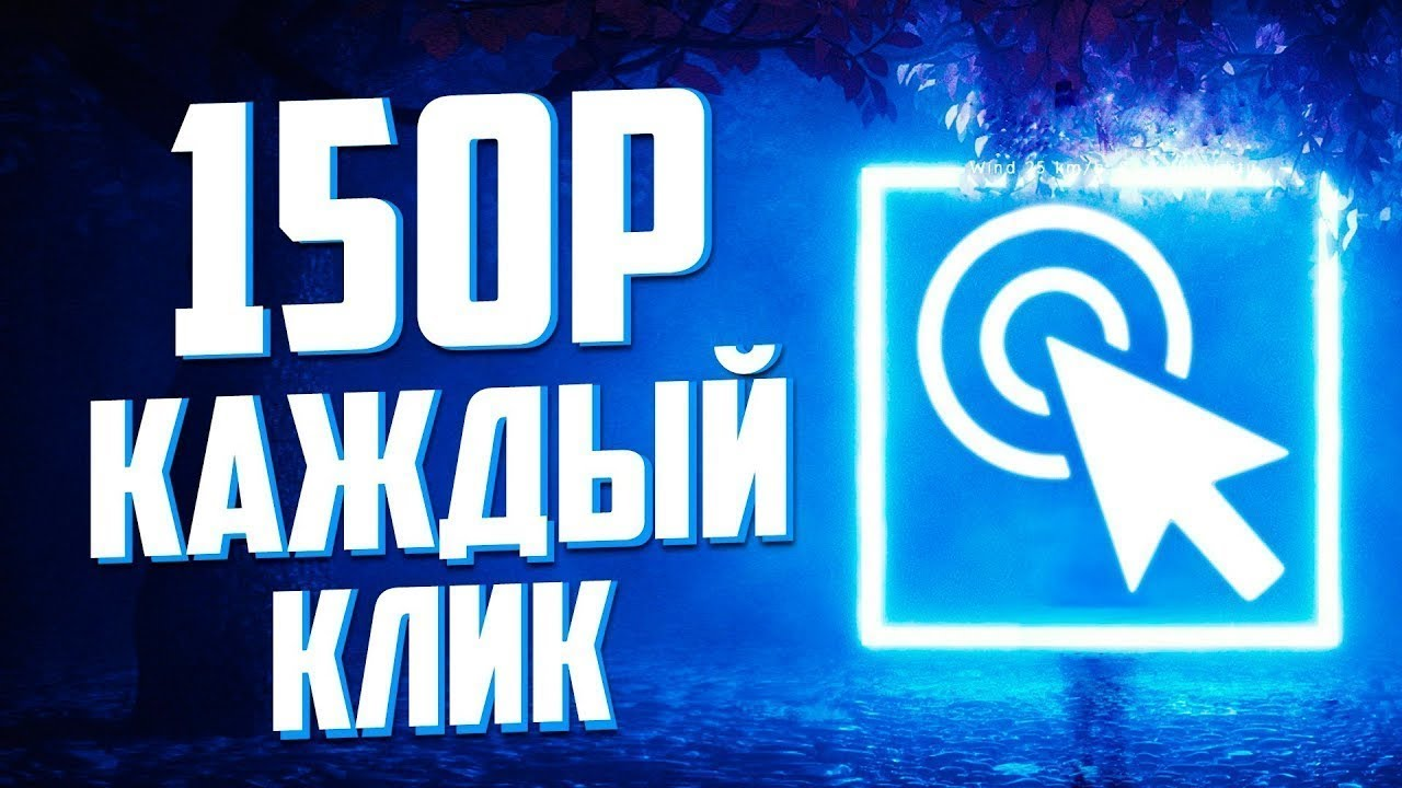 СУПЕР ЛЁГКИЙ ЗАРАБОТОК БЫСТРЫХ ДЕНЕГ В ИНТЕРНЕТЕ! SOTOCHKA +150% ЗА 72 ЧАСА!