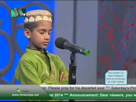 PHP Quraner Alo 25-07-2014 Part 2