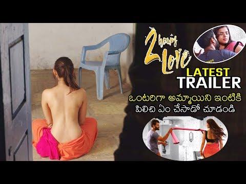 2 Hours Love Theatrical TRAILER | Sri Pawar | Tanikella Bharani | 2019 Latest Telugu Movies | NB