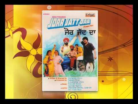Multani Kangan Manga De Ve | Jorr Jatt Da - Punjabi Movie | Popular Punjabi Songs | Musarrat Nazir