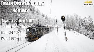 Фото Train Driverand39s View Flirting To The Workshop In Sundland Part 1 Of 2