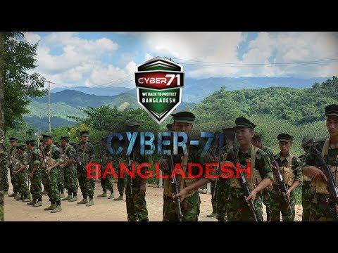 বাংলাদেশের পাল্টা হামলায় ক্ষমা চেয়ে পিছু হটল মিয়ানমার ।। Bangladesh VS Myanmar Technology Capability