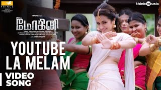 Mohini Songs | Youtube La Melam Song | Trisha | R. Madhesh | Vivek Mervin