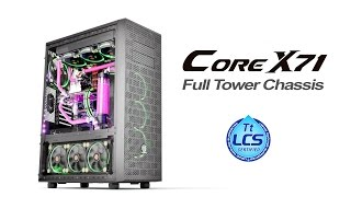 Thermaltake Core X71 Full Tower Chassis Product Animation