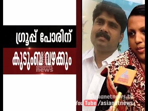 T Siqqique's family issues as UDF group war | News Hour 23 May 2015