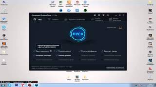 видео программа для оптимизации компьютера