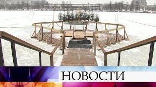 В России в канун Крещения начинаются традиционные купания.