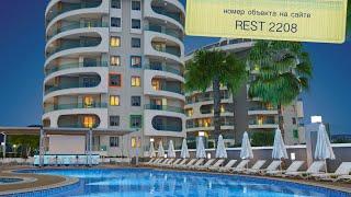 Недвижимость в Турции: комплекс класса люкс с отельной инфраструктурой(, 2016-07-21T14:15:19.000Z)