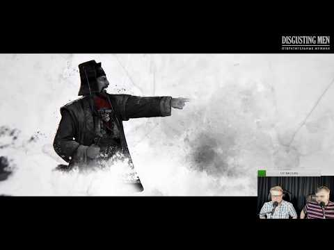 [DM] Total War: Three Kingdoms ч. 1 - В. Зуев, А. Загудаев