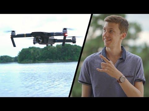 Comment j'utilise mon drone ! - DJI Mavic Pro