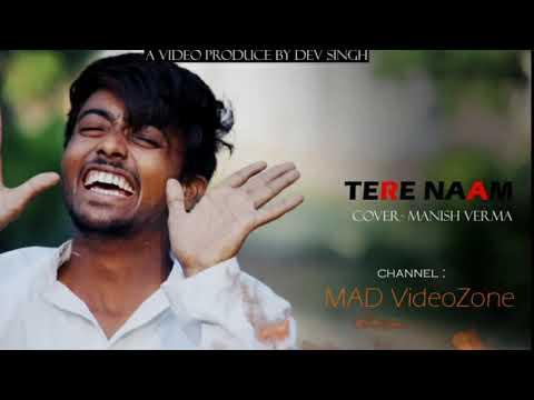 Tere naam - cover manish verma | motion poster | salman khan | pehchan music.