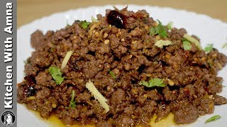 Khara Masala Keema Recipe - Kharey Masale Ka Qeema - Kitchen With Amna