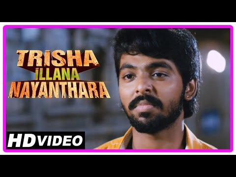 Trisha Illana Nayanthara Tamil Movie | Scenes | GV Praksh And Anandhi Roam Around