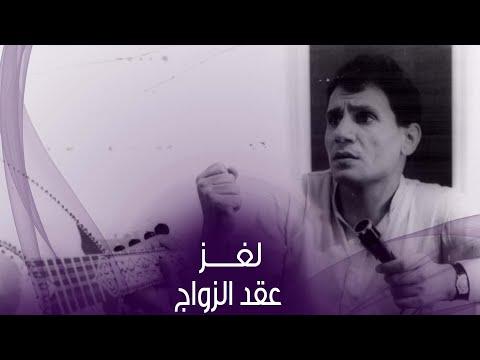 ابن شقيق العندليب  يكشف  حقيقة زواج عبد الحليم حافظ من سعاد حسني