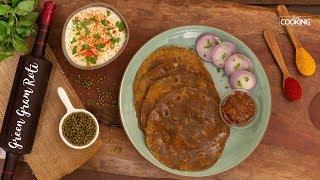 Green Gram Roti   Healthy Recipes   Chapati