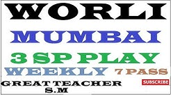 Satta Worly Mumbai three greatest technic by Great teacher S.M