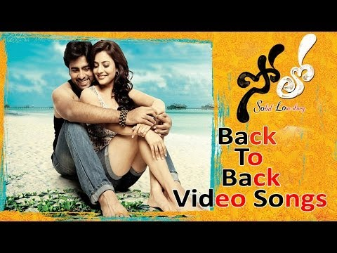 Solo Movie Back To Back Video Songs || Nara Rohit,Nisha Agarwal