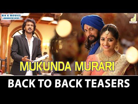 Mukunda Murari Back To Back Teasers   Kichcha Sudeepa   Upendra   Arjun Janya  