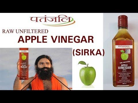 Patanjali Apple Vinegar (Sirka)| Raw Unfiltered Apple Vinegar |