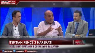 Büyüteç-24 Ağustos 2019-Can Karadut-İlker Güven-Hüseyin Bayazıt-Cevat Gök-Ulusal Kanal