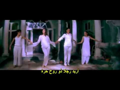No life without wife  Bride & prejudice 2004 SM arabdz AR SUB