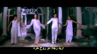 No life without wife  Bride & prejudice 2004 SM arabdz AR SUB