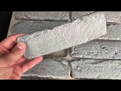 Обзор комплекта форм серии Кирпич Манхэттен | Manhattan Molds Overview