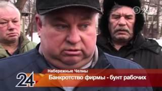 видео Новостройки Уфы, в Уфе обанкротился крупнейший застройщик, АО Строитель