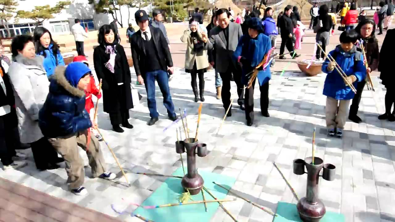 Tuho permainan tradisional