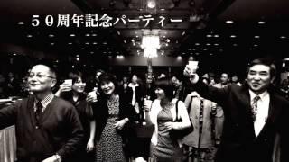 小桜60年の軌跡 KOZAKURA TV
