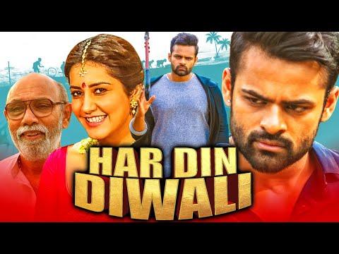 Har Din Diwali - Sai Dharam Tej 2020 New Released Hindi Dubbed Movie | Rashi Khanna