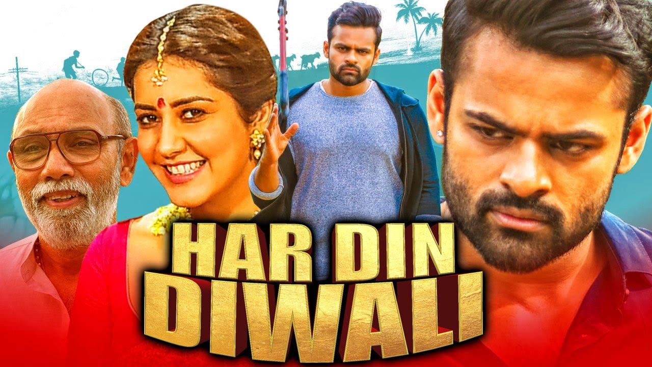 Download Har Din Diwali - Sai Dharam Tej 2020 New Released Hindi Dubbed Movie | Rashi Khanna
