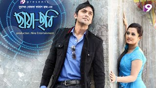 Chaya Chobi (2012) || Arifin Shuvoo | Purnima || Bangla Movie | Making