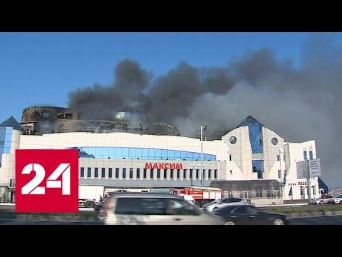 Пожар в ТЦ Владивостока: идет проливка конструкций здания - Россия 24