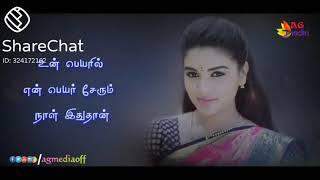 Sambaruthi Serial Wedding Song