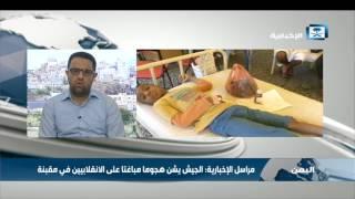مدير وكالة سبأ للإخبارية: القلعة العسكرية بمعسكر خالد استراتيجية وتتحكم في العديد من الجهات