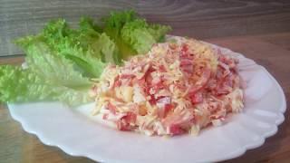 Салат с крабовыми палочками и помидорами Красное Море