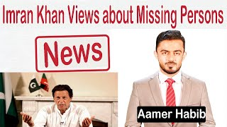 Pakistan Army best reply to Imran Khan about Manzoor Pashteen | Public TV Media | Aamer Habib
