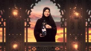 Persil Abaya Shampoo in Ramadan 2016 | برسيل شامبو العباية في رمضان