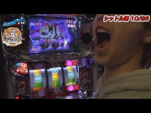 万枚チャレンジ vol.23