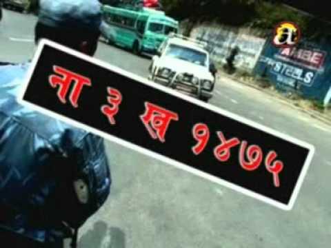 Jamim Shah Murder Case and Gang Star Of Kathmandu