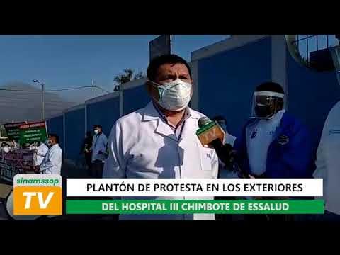 Plantón de protesta en los exteriores del Hospital III Chimbote de EsSalud