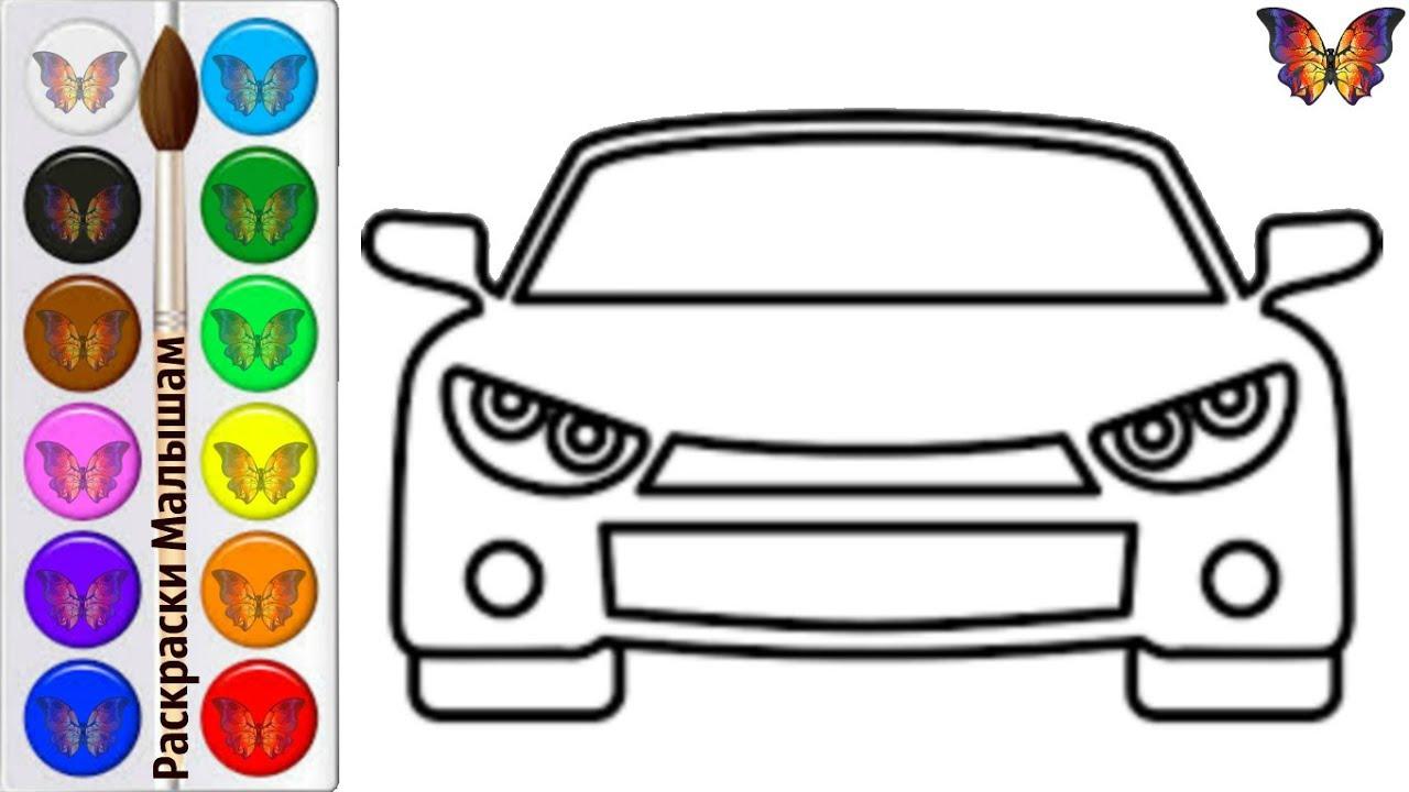 Как нарисовать СПОРТИВНУЮ МАШИНУ  мультик раскраска
