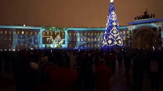 Питерский Позитив световое шоу на Дворцовой Новый год 2018