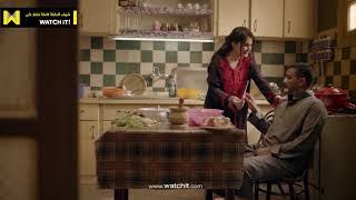 مسلسل الأخ الكبير - أزاى تخرجي جوزك من المطبخ بطلب واحد بس؟! 😂🙅♀️🙆♂️