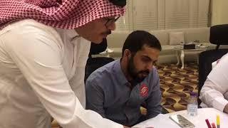 دورة تدريب المدربين (الرياض) مع المهندس سمير بنتن بإشراف معهد التوثيق الوطني
